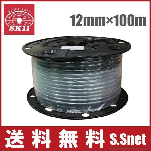 SK11 ウレタンチューブ 12mm×100m UT-12100  ポリウレタンチューブ エアーホース エアホース エアー工具 エアーツール