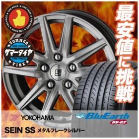 195/60R16 89H ヨコハマ ブルーアース RV02 SEIN SS サマータイヤホイール4本セット
