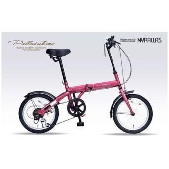 マイパラス M-103-RO チョイ乗りに便利!6段変速付コンパクト自転車!折畳自転車16・6SP (ルージュ) (M103RO)