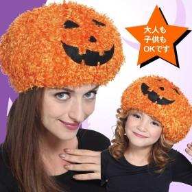 アフロ パンプキン かぼちゃ かぶりもの ハロウィン 大人子供兼用 かつら ハロウィンパンプキンアフロ