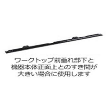 AD-KZ045D パナソニック ビルトインタイプIH用 吸気口カバー (ブラック)