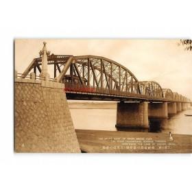 Xw7720朝鮮 平壌名勝 朝鮮縦貫の最要路、大同橋の勇姿 アルバム跡有り【絵葉書