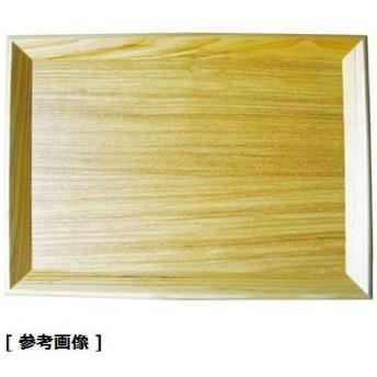 ETL4004 木製シンプルトレー