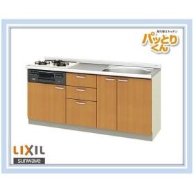 リクシル  取り替えキッチン パッとりくん (水栓穴なし) GKシリーズ W1800サイズ