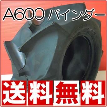 A600 18x7.00-8 T/L バインダー用タイヤ FALKEN ファルケン