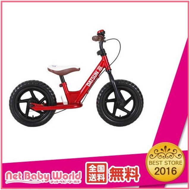 DATSUN ファーストバイク12 レッド ( 1台 )/ エムアンドエム ( 三輪車 のりもの 乗用玩具 足けリ )
