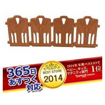 ベビーサークル123 オプションパネル (ブラウン) 【4枚セット】 ベビールーム 知育玩具 室内グッズ