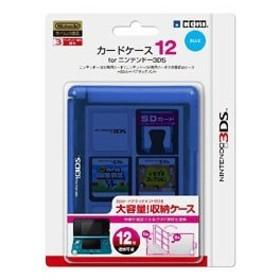 HORI カードケース12 for ニンテンドー3DS(ブルー)【3DS】 [3DS-018]