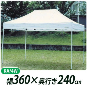 避難所ワンタッチテントシリーズ 240×360 KA/4W