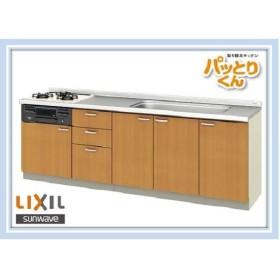 リクシル 取り替えキッチン パッとりくん (水栓穴なし) GKシリーズ W2400サイズ