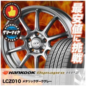 215/70R16 ハンコック ダイナプロ HP2 LCZ010 サマータイヤホイール4本セット