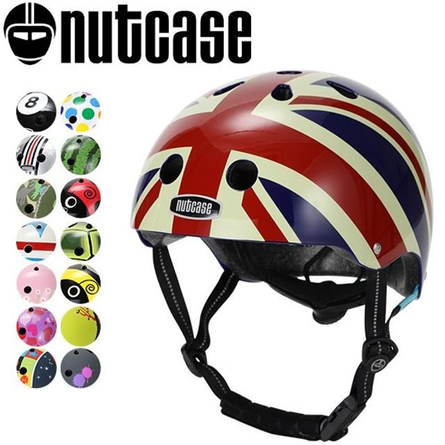 【5%還元】【あすつく】Nutcase Helmets ナットケースヘルメット Little Nutty ストリートヘルメット リトルナッティ ストライダー 子供用
