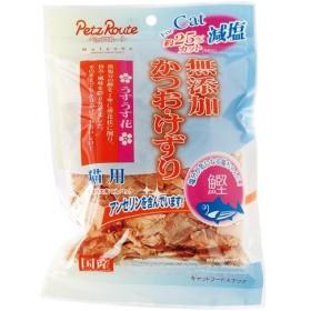 ペッツルート:猫用 減塩かつおけずり うすうす花 20g