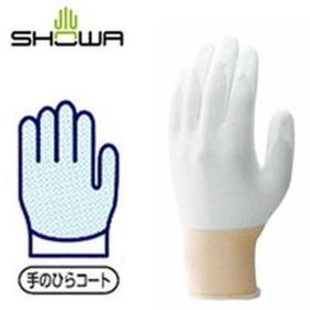 【メーカー在庫あり】 B0500-S B0500S  ショーワグローブ(株) ショーワ B0500パ-ムフィット手袋 Sサイズ ホワイト JP店
