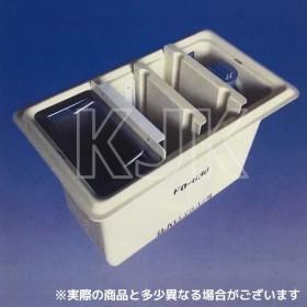 【FOR-630B】 《KJK》 プレパイ工業 FRP製 オイルトラップ パイプ流入地中埋設型(低勾配タイプ) ωλ1