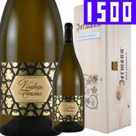 ヴィンテージ・トゥニーナ[マグナムボトル][木箱付] (VINTAGETUNINA[MAGNUMBOTTLE][BOX]) / 白ワイン 1500ml
