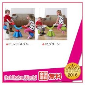 スパイラルシーソー 日本育児 Nihonikuji シーソー おもちゃ 遊具
