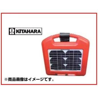 未来のアグリ(北原電牧) 電気柵 本体 S500型 ソーラー式 センサー付 (代引不可) KD-S500-SL-SENSOR