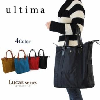 ultima ウルティマ ルーカス ビジネスバッグ レディース 1-45093