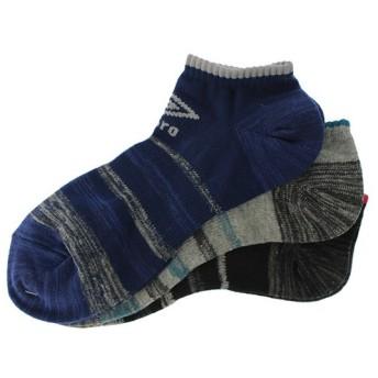 アンブロ ソックス 3Pデザインアンクルソックス (UCS8542) 靴下 UMBRO