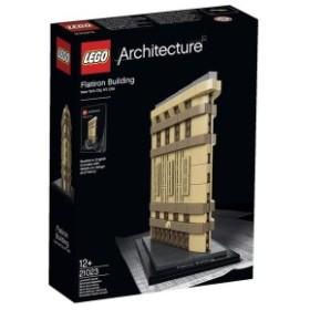 5702015354301:レゴ アーキテクチャー フラットアイアンビルディング 21023【新品】 LEGO 知育玩具