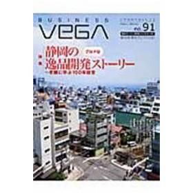新品本/BUSINESS VEGA  91
