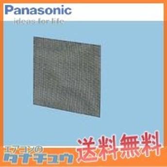 受注生産品 FY-NXM903 パナソニック 換気扇 有圧扇 (/FY-NXM903/)