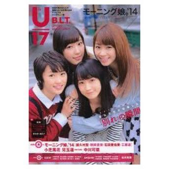 新品本/U17 B.L.T.under seventeen vol.29