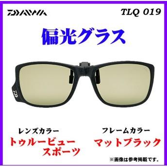 ダイワ 偏光グラス TLQ 019 トゥルービュースポーツ マットブラック