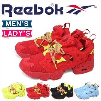 Reebok リーボック INSTA PUMP FURY DIVISION PACK スニーカー