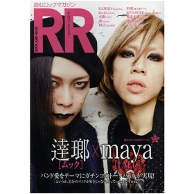 ROCK AND READ 045