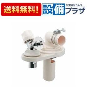 ∞[426-040]KAKUDAI 嵩上げ用洗濯機排水トラップ 水栓つき