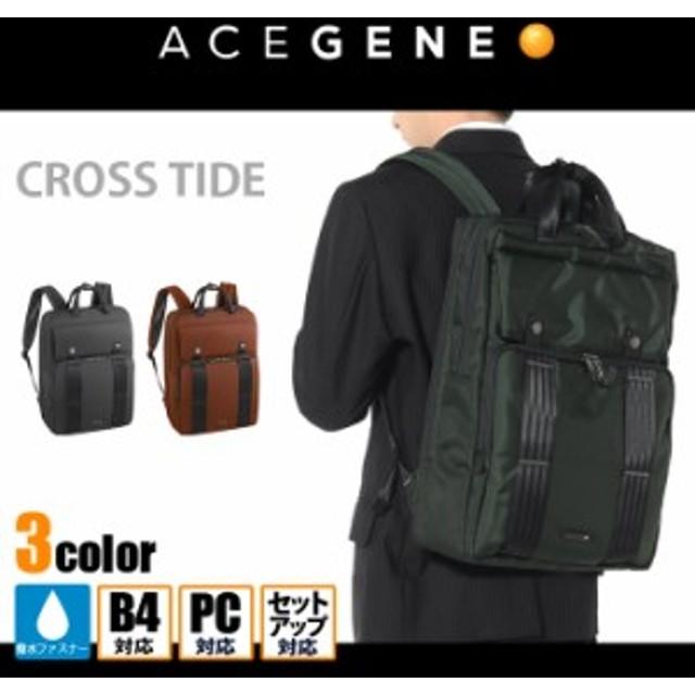 cb9b9f22229a ACEGENE エースジーン ビジネスリュック クロスタイド 1-51727 通販 LINE ...