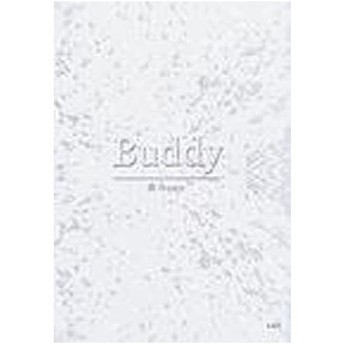 Buddy / 恵