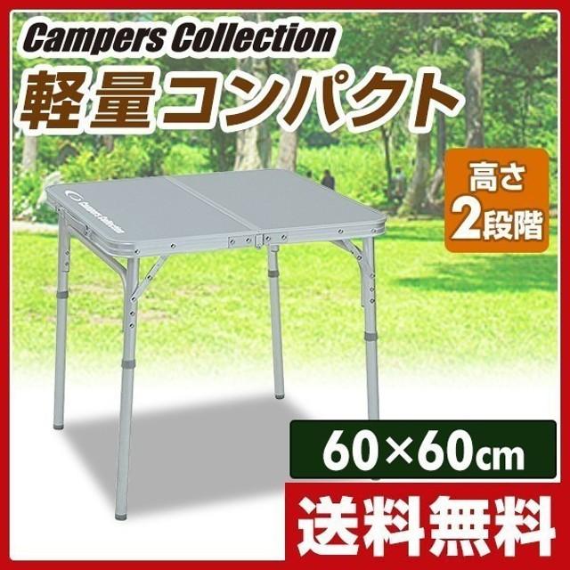 アウトドアテーブル バーベキューテーブル キャンプテーブル 折りたたみテーブルアウトドア用 折り畳みテーブル YST-6060