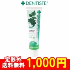 ぽっきり デンティス チューブタイプ 100g  ●訳あり 紙パッケージなし シュリンク無● 口臭予防 歯磨き粉 定形外送料無料
