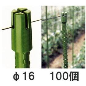 ハリキャップ 園芸支柱 十字キャップ φ16mm用 徳用100個 sin