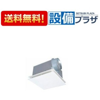 ∞[VD-25ZVX3-FP]三菱電機 ダクト用換気扇 天井埋込形 居間・事務所・店舗用 24時間換気機能付