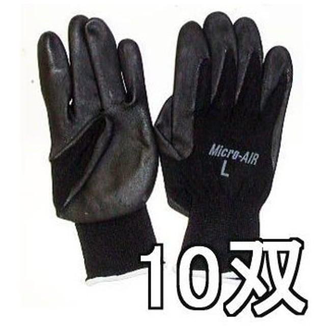 エアータッチ手袋 ミクロエアー BD-108 10双単位 富士グローブ