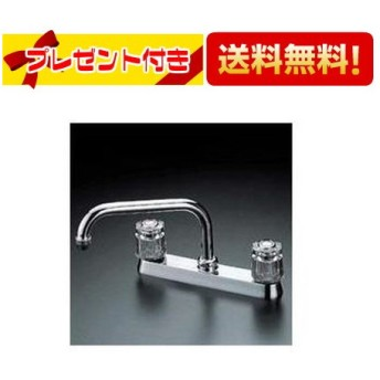 ∞[KM8G-R24]KVK 水栓金具 流し台用2ハンドル混合栓240mmパイプ付 ケーブイケー([KM8GR24)
