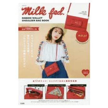 新品本/Milk fed. RIBBON WALLET SHOULDER BAG BOOK