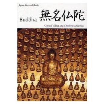 新品本/無名仏陀 G.ヴィルハー 著 C.アンダーソン 著