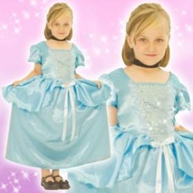 取寄品:3週間前後 ディズ3ー コスチューム 子供 女の子用 Sサイズ プリンセス シンデレラ 仮装
