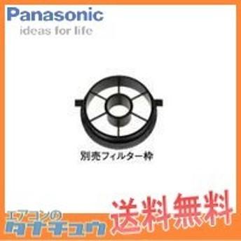 VB-YA150FW パナソニック 換気扇システム部材 ベンテック (/VB-YA150FW/)