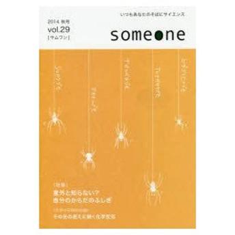 新品本/someone  29 2014秋号