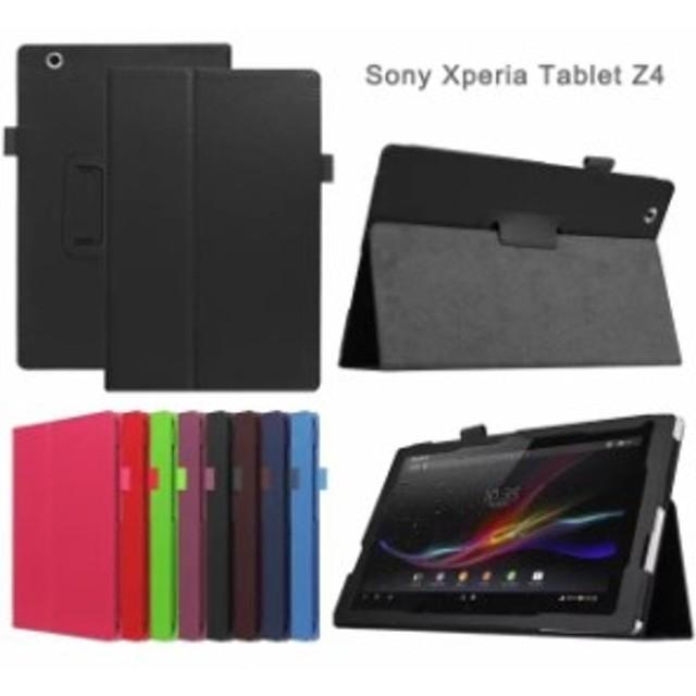 上質素材 Sony Xperia Z4 Tablet docomo SO-05G /au SOT31レザーケース/手帳型カバー/二つ折/エクスペリア Z4 ケース横開き【B290】