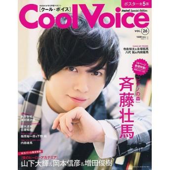 Cool Voice VOL.26