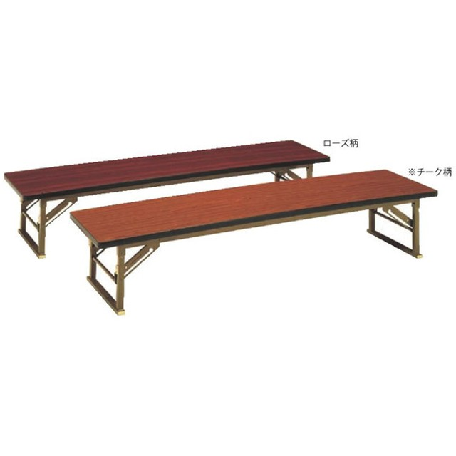 座敷テーブル(チーク柄) Z206-TB【代引き不可】