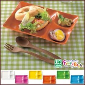 福井クラフト two one plate ワンプレート【プレート/皿/小分け/仕切り/ランチプレート/白/食洗機