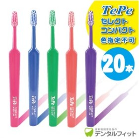 Tepe テペ 歯ブラシ セレクトコンパクト /ソフト 20本入り